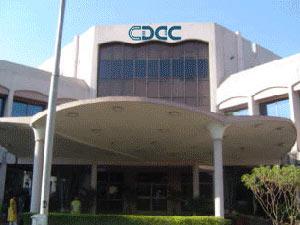 C-DAC DASDM 2013 Admissions Notification