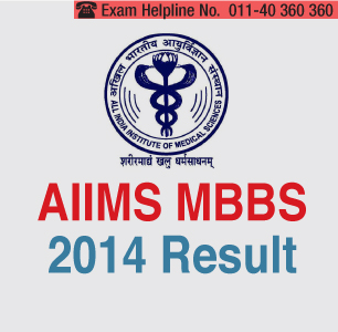 AIIMS MBBS 2014 Result