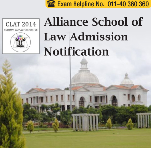 Alliance School of Law starts admission process from Feb 20, 2014