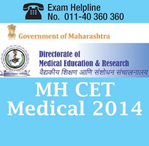 MH CET Medical 2014