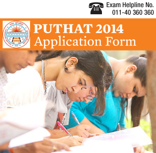 PUTHAT 2014 Application Form
