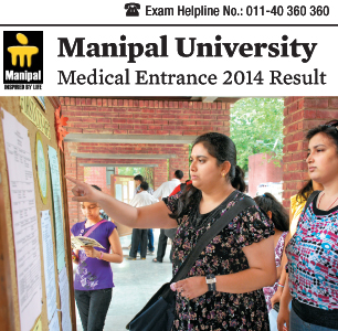 Manipal University Medical Entrance Exam 2014 Result