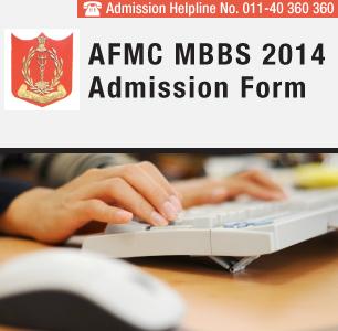 AFMC MBBS 2014 Application Form
