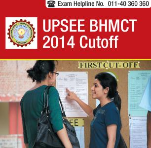 UPSEE BHMCT 2014 Cutoff