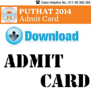 PUTHAT 2014 Admit Card