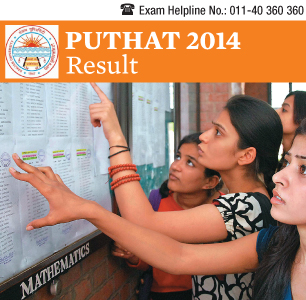 PUTHAT 2014 Result