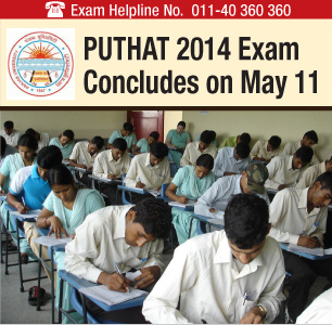 PUTHAT 2014 Written Exam Conducted on May 11