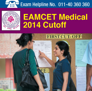 EAMCET Medical 2014 Cutoff