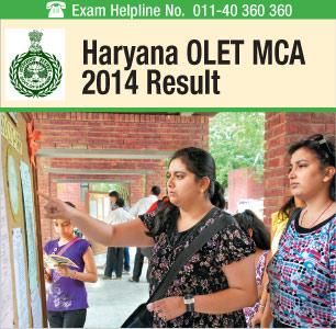 Haryana OLET MCA 2014 Result