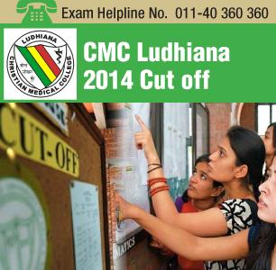 CMC Ludhiana 2014 Cutoff
