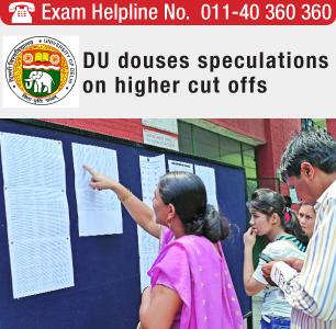 DU douses speculations on higher cut offs