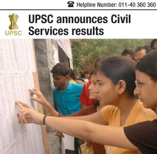 UPSC Civil Services result 2014 declared