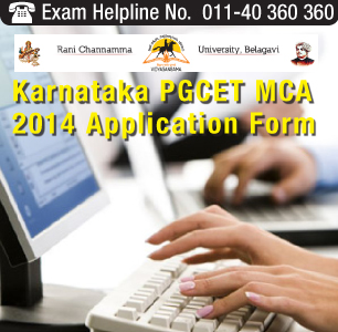 Karnataka PGCET MCA Application Form