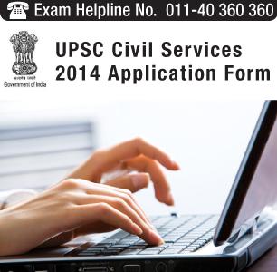 UPSC Civil Services 2014 Application Form