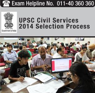 UPSC Civil Services 2014 Selection process