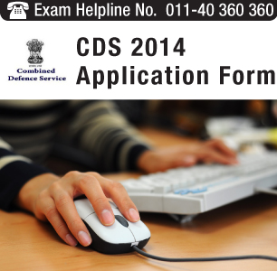 CDS II 2014 Application Form