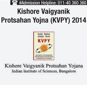 KVPY 2014 Application Form