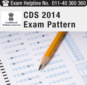CDS II 2014 Exam Pattern