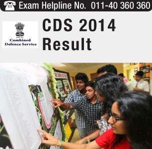 CDS II 2014 Result
