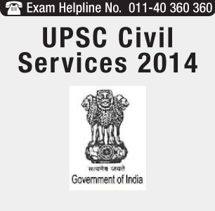 CSAT row: Leave English section unanswered, says UPSC to examinees