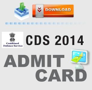 CDS II 2014 Admit Card released