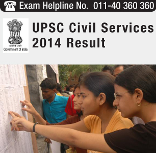 UPSC Civil Services Prelims 2014 result declared