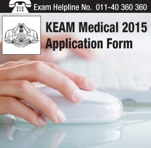 KEAM Medical 2015 Application Form