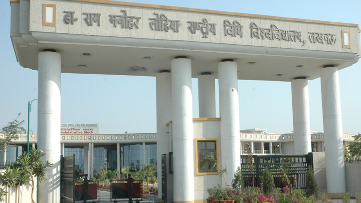 RMLNLU to conduct CLAT 2015 Online; double exam centres this year
