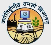 First Stage of IPUCET MBBS 2015 Exam Conducted on April 26