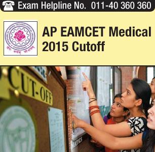 AP EAMCET Medical 2015 Cut off