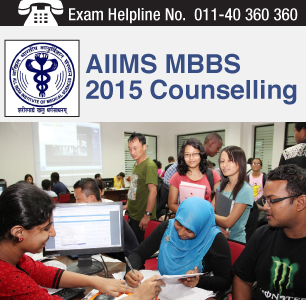 AIIMS MBBS 2015 Counselling