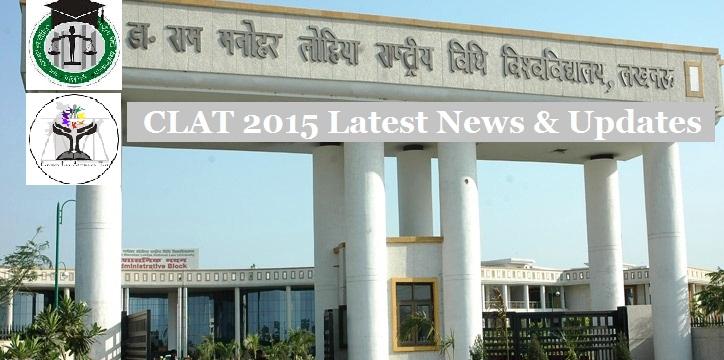 CLAT 2015 Latest News & Updates