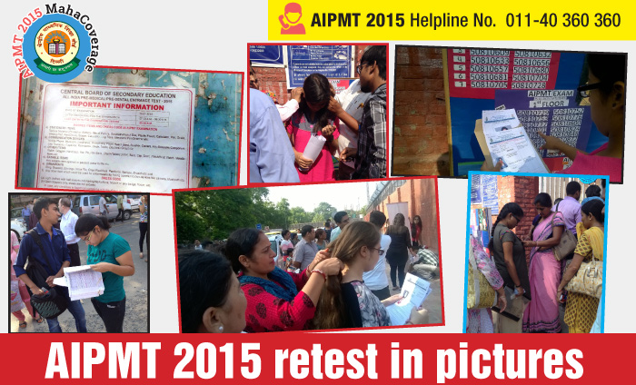 AIPMT Retest 2015: Live Updates in Pictures