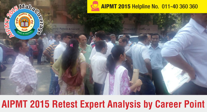 AIPMT 2015 Retest Analysis by Career Point