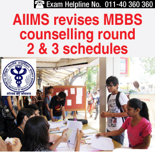AIIMS revises MBBS counselling round 2 and 3 schedules