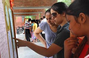 UPSC Civil Services Mains Exam 2015 Cutoff