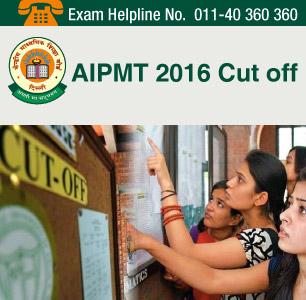 AIPMT 2016 Cut off