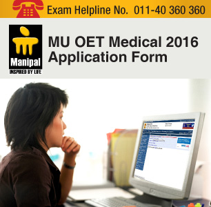 MU OET Medical 2016 Application Form