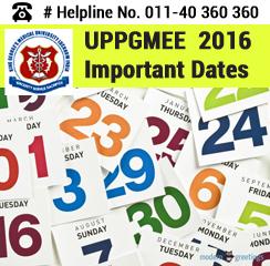 UPPGMEE 2016 Important Dates