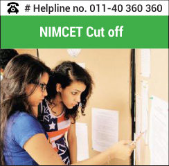 NIMCET 2016 Cutoff