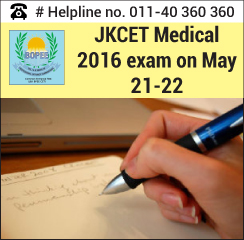 JKCET Medical 2016 exam on May 21 & 22