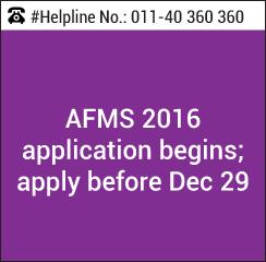 AFMS 2016 application begins; apply before Dec 29