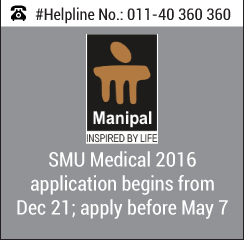 SMU UGET 1 2016 application begins from Dec 21; apply before May 7