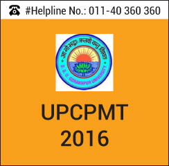 UPCPMT 2016
