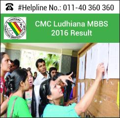 Cmc Ludhiana Home Page