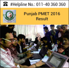 Punjab PMET 2016 Result