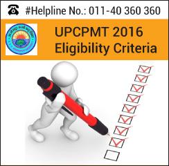 UPCPMT 2016 Eligibility Criteria