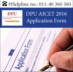 DPU AICET 2016 Application Form