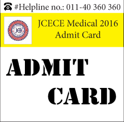 JCECE Medical 2016 Admit card
