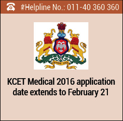 KCET Medical 2016 application date extends to February 21